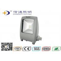 DC12v 24v  50w Aluminium Housing Solar LED Garage Flood Light  High Lumen