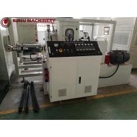 China Safe Operation PC Pipe Extruder Machine ABB Inverter Type Large Bearing Capacity on sale