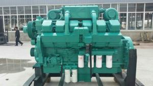 China Cummins KTA38-G2B Water Cooled Turbo Diesel Engine For Sale on sale