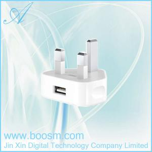 China USB mobile charger for iphone4g with low price on sale