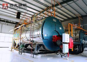 China 10 Tph Diesel Oil Steam Boiler Industrial Steam Boiler For Rice Mill Paper Mill on sale