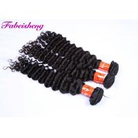 China 12 -  26 Raw Virgin Indian Hair / Natural Black Curly Hair Extensions on sale