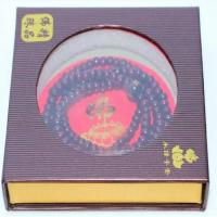 China custom Buddha bead packaging box with window  Buddhist scripture paper box  Sutra box on sale