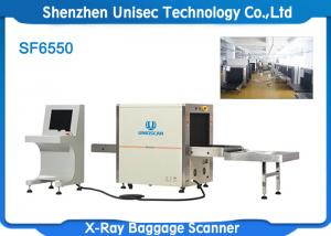 China X Ray Security Scanner / Parcel Scanner Machine SF 6550 For Logistic on sale
