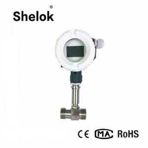 China DN15 mechanical mini chilled water liquid soda turbine flow meter on sale