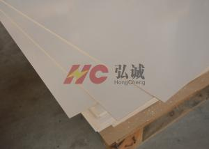 China 40′×48′ Cem - 1 Epoxy Glass Laminate Sheet Suitable For Vacuum Circuit Breaker on sale