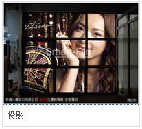 China Smart film with rear projection and touch system solution on sale