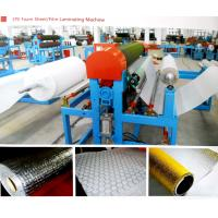 JC-1300 EPE foam sheet/film lamination machine