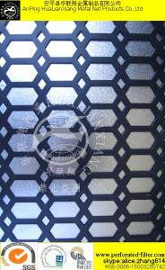 China пефорированный металлический лист /metal пефорировал лист/пефорированную нержавеющей сталью плиту on sale