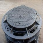 850*850*600mm /depth 75mm/ 49kgs / C250 /Algeria Ductile Iron Manhole Cover Make In China