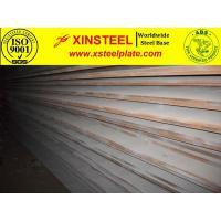 ABS Grade EH36 / steel grade