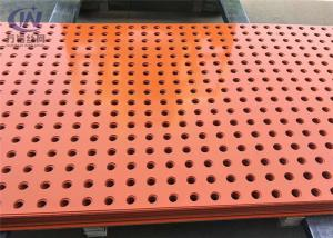 China Large Open Area Interior Decoration Punching Metal Sheet Spray Coating Aluminium Material on sale