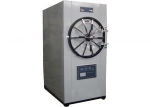 China 0,22 esterilizadores controlado por ordenador del vapor de la autoclave del MPa 200 litros con la impresora on sale