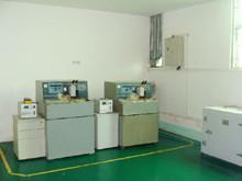China Tecnologias Co. de Sonostar, limitadas manufacturer