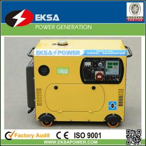 China 5kw home silent diesel generator sets colourful designed with AMF & ATS function on sale