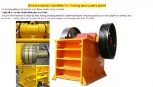 China Heavy de acero integrado, máquina de piedra de la trituradora de mandíbula para los míos, PE250 de fundición * cavidad quebrada 400 on sale