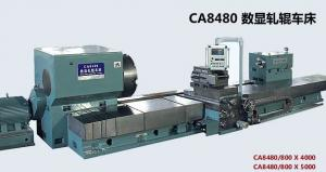China Automated Heavy Duty CNC Lathe Machine / Roll Turning Semi CNC Lathe Machine on sale