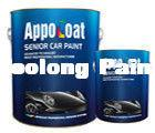 China Color Chart-Hoolong Paint Chart on sale