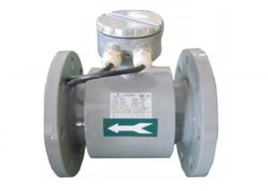 China Cooling Supply Electromagnetic Flow Meter DN200 For Central Air Conditioning System on sale