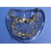 China Dental Cast Metal Rpd's on sale
