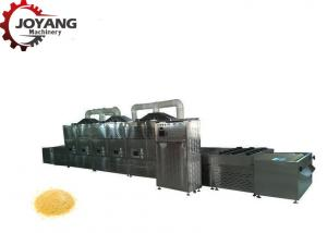 China Temperature Controllable Microwave Drying Machine For Ginger Powder on sale