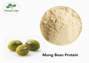 China Lowering Blood Mung Bean Protein 55% Pure Plant Protein Powder Food Grade on sale