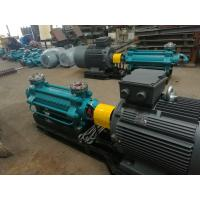 China Industrial Multistage Horizontal Centrifugal Pump / High Pressure Multi Stage Pumps on sale