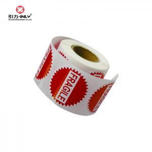 China Factory supply Fragile label STICKER round sticker price sticker on sale
