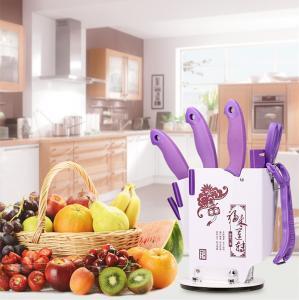 China 7 Pcs Stainless Steel Kitchen Knife Set Chopping Knife Freezing Knife Scissors Chef Knives on sale