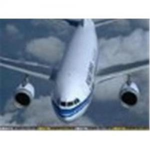 China Tianjin air cargo,tianjin air freight, tianjin freight forwarder on sale