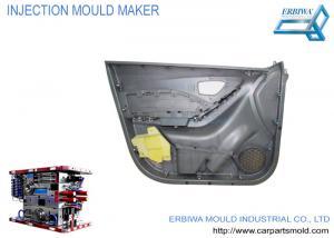 China OEM / ODM Auto Door Trim Moulding Plastic Door Shell  / Car Door Panel on sale