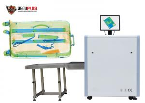 China Color display Luggage X ray Machine for factory prison embassy use X-ray Scanner on sale