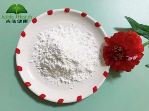 China L-Carnosine Powder Vegan Sources Beta-Alanyl-L-Histidine For Brain And Muscles on sale