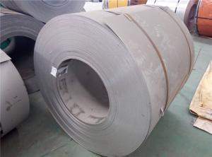 China UNS 201 Structure Stainless Steel Coils Hot Rolled 1500mm Width on sale