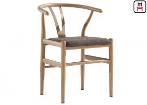 China Hand Made Hotels Metal Restaurant Chairs Rope Seats Wood Grain Y Back on sale