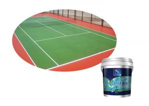China Building Epoxy Resin Garage Floor Paint Non Slip Two Pack Floor Coating on sale