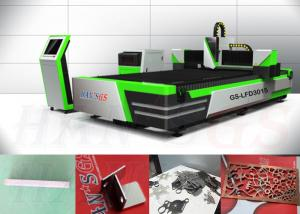 China CNC Laser Cutter Machine for Aluminum / Brass on sale