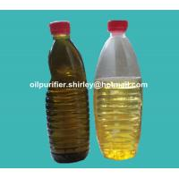 Vacuum Type Waste Oil Distillation Converting System to Fresh Clean Base Oil BOD