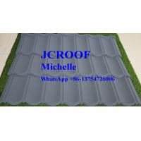 Shingle Type Colorful Stone Coated Metal Roofing Tiles  CIQ / SONCAP Certification