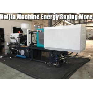 China Thermoplastic  High Speed Injection Molding Machine Clamping Tonnage 530 KN on sale