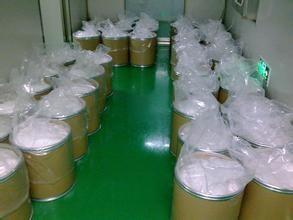China Magnesium L-Ascorbyl Phosphate on sale