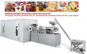 China Good Stability Pastry Making Equipment Human - Machine Operation Interface on sale