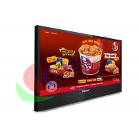 FHD 46 Inch 2 X 2 Narrow Bezel LCD Video Wall Big Dispaly Screen For Airports