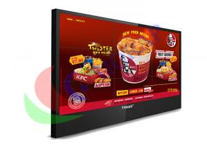China FHD 46 Inch 2 X 2 Narrow Bezel LCD Video Wall Big Dispaly Screen For Airports on sale