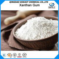 China Yellow Powder Xanthan Gum Food Grade Food Additive Thickener Halal Certificated on sale