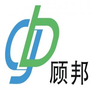 China Accounting Service for Guangzhou Foreign Owned Company on sale