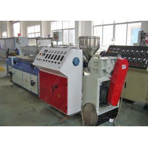 China 7 Heating Zones PVC Profile Extrusion Line Single Screw For PVC Edge Banding on sale