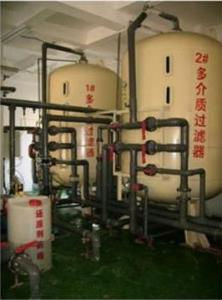 China Electroplating Wastewater Pre-treatment Management System on sale