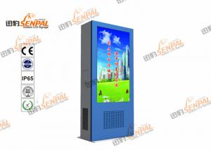 China IP65 Landscape LCD Digital Sinage , High Definition Electronic Display Screen on sale