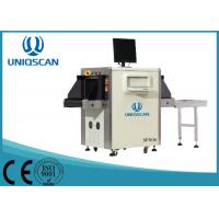 China OEM 560 * 360mm X Ray Inspection Machine For Station / Metro / Prison / Airport on sale